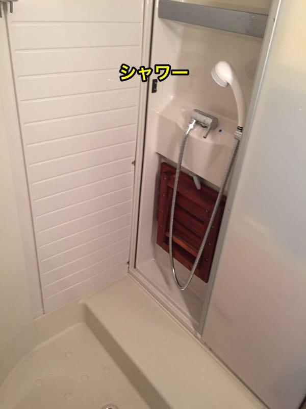 バーストナー シャワー