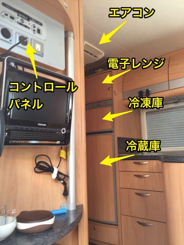 バーストナー 冷蔵庫