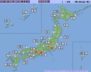 日本全国雪だるま