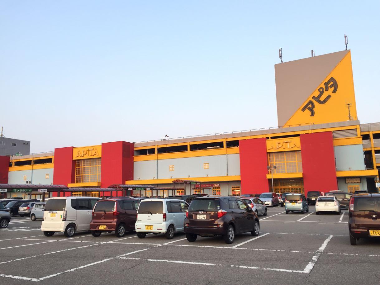 アピタ富山店