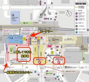 富山駅周辺案内図