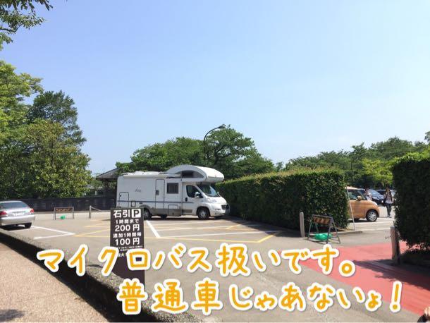 石川県石引駐車場