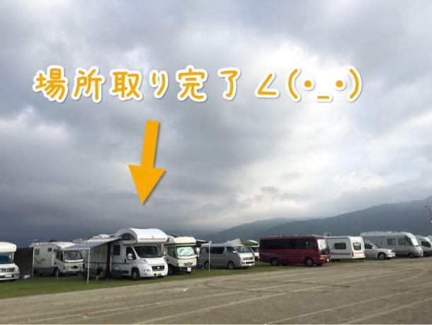 キャンピングカーで行く諏訪湖花火大会の手引き