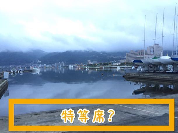 諏訪湖花火大会