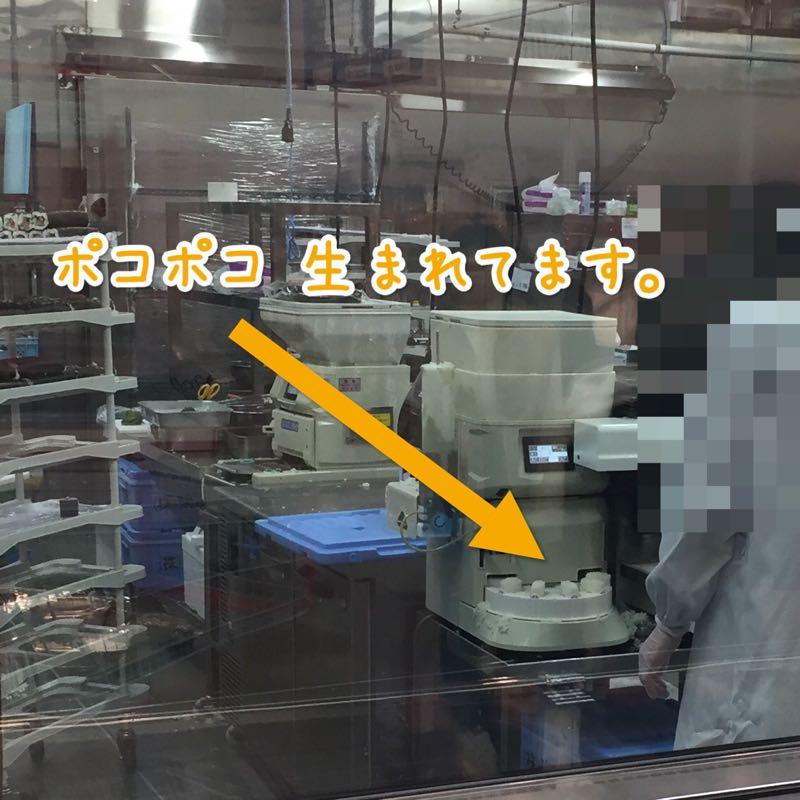 コストコのお寿司生産現場
