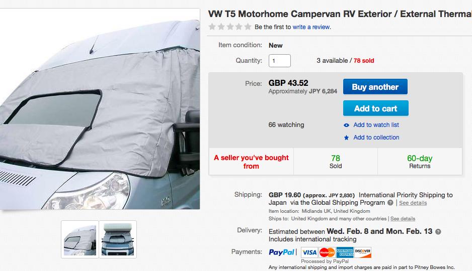 eBayで間違った