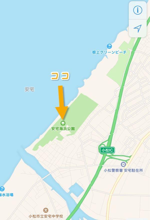 しめじと安宅海浜公園