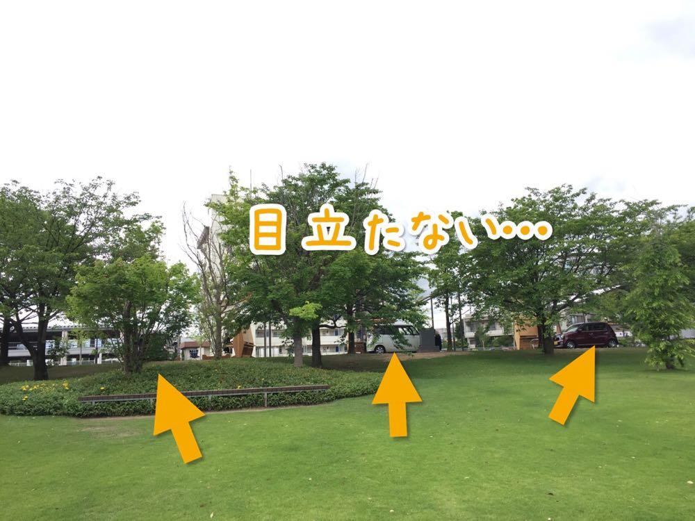 富山県美術館プロムナード アートワゴン