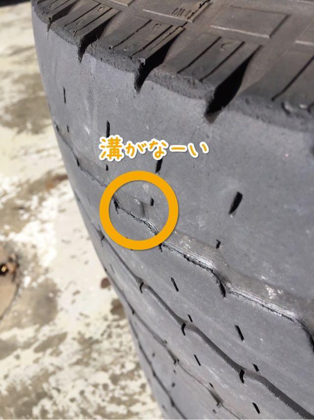 バーストナーのタイヤ交換