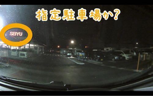 諏訪湖花火へ車で行く