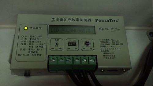 キャンピングカーの太陽光発電設備
