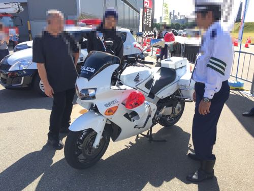 TOYOTA GAZOO Racing ラリーチャレンジ2017 第10戦 高岡万葉