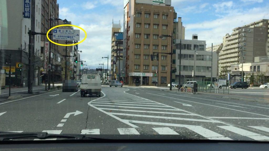 富山駅とおみやげ