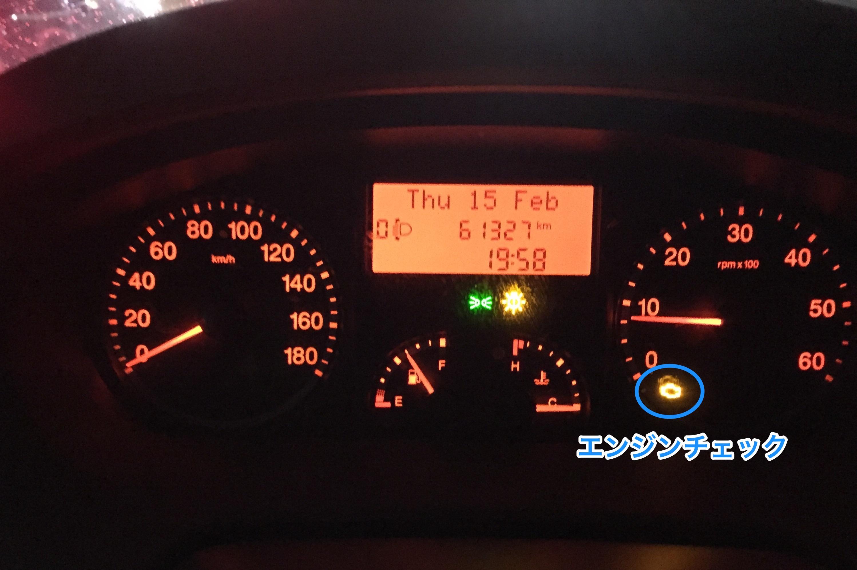 エンジンチェック警告灯