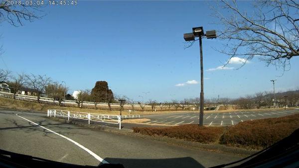 太閤山ランド 駐車場