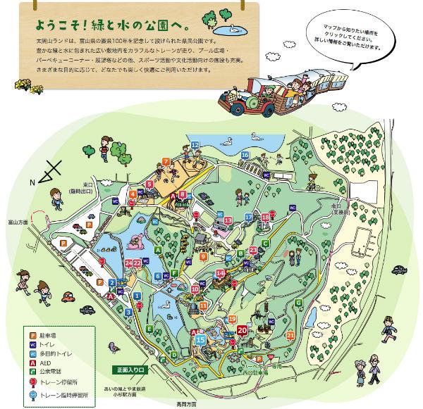 太閤山ランド 施設