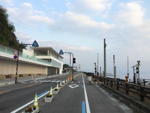 道の駅 雨晴(あまはらし)