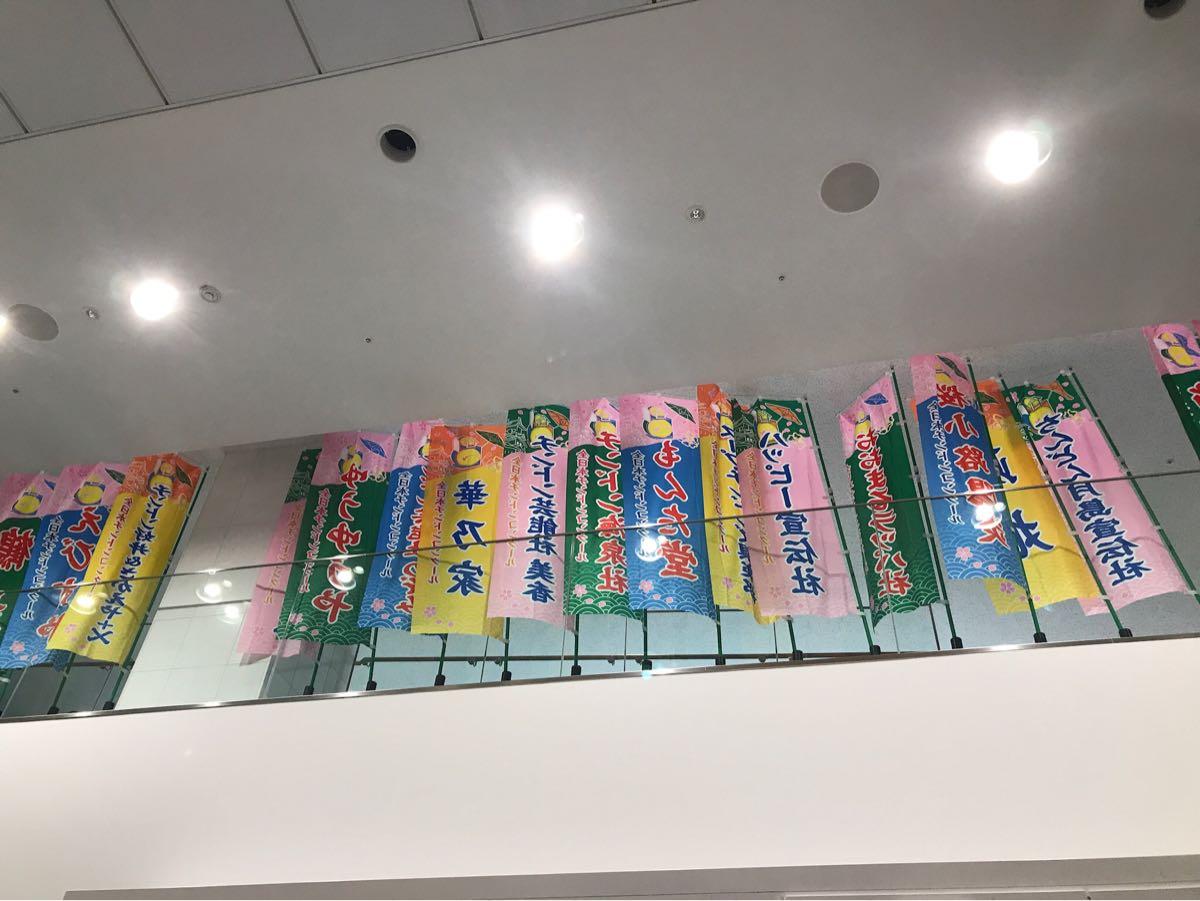 全日本チンドンコンクール
