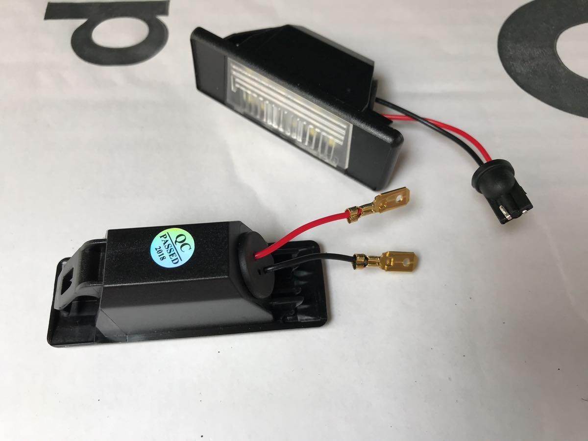 LED番号灯に変更