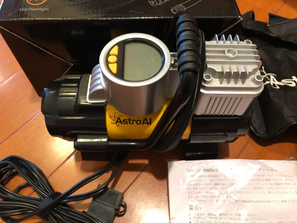 空気圧管理とエアコンプレッサー