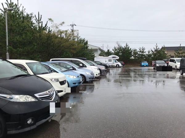 バーストナーと駐車場