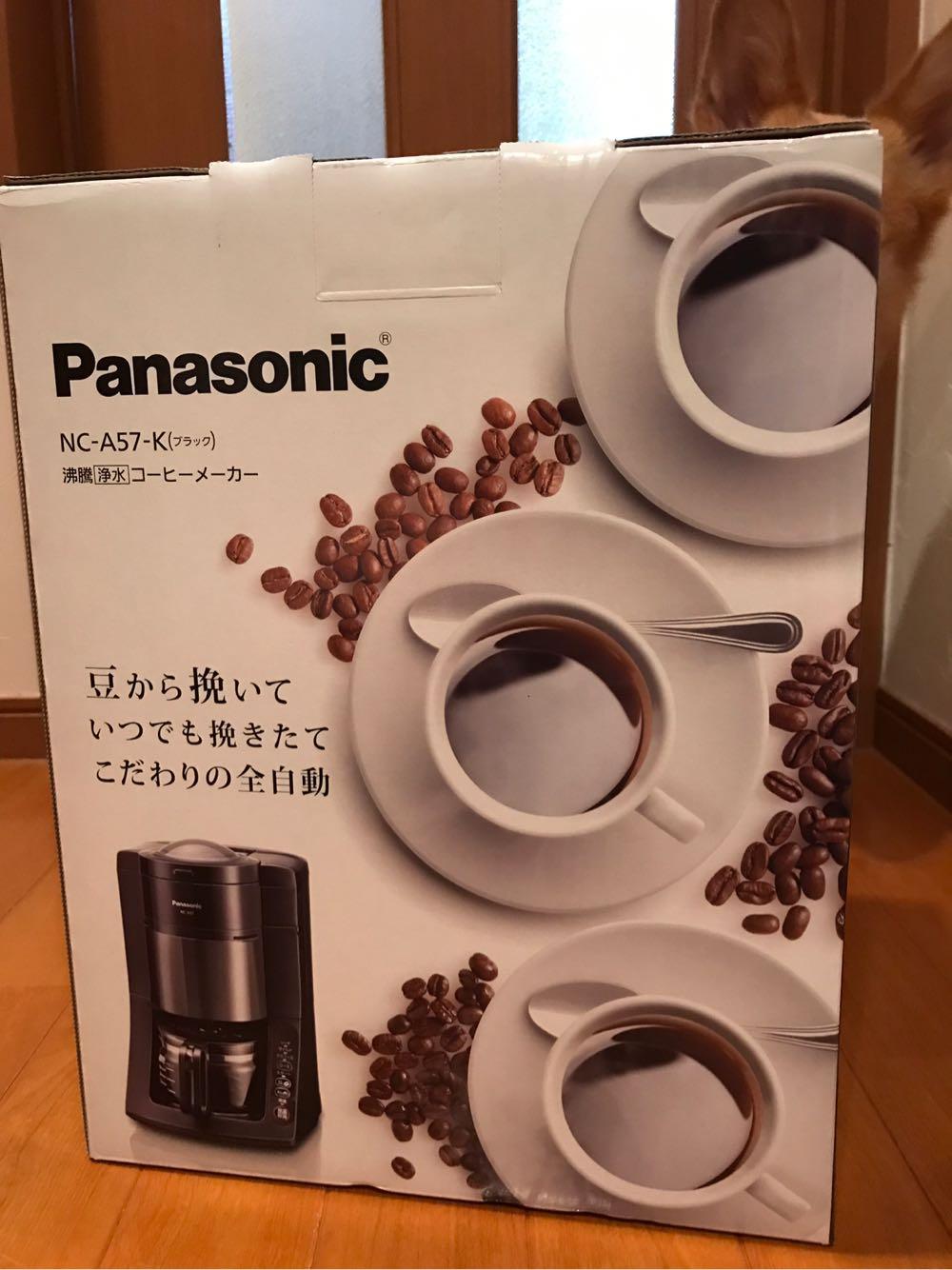 Panasonic NC-A57-K