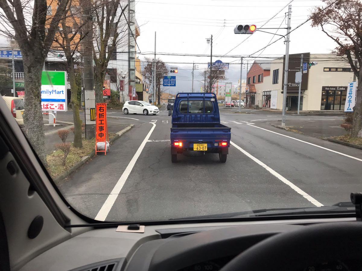 ブリヂストンタイヤセンター茅野