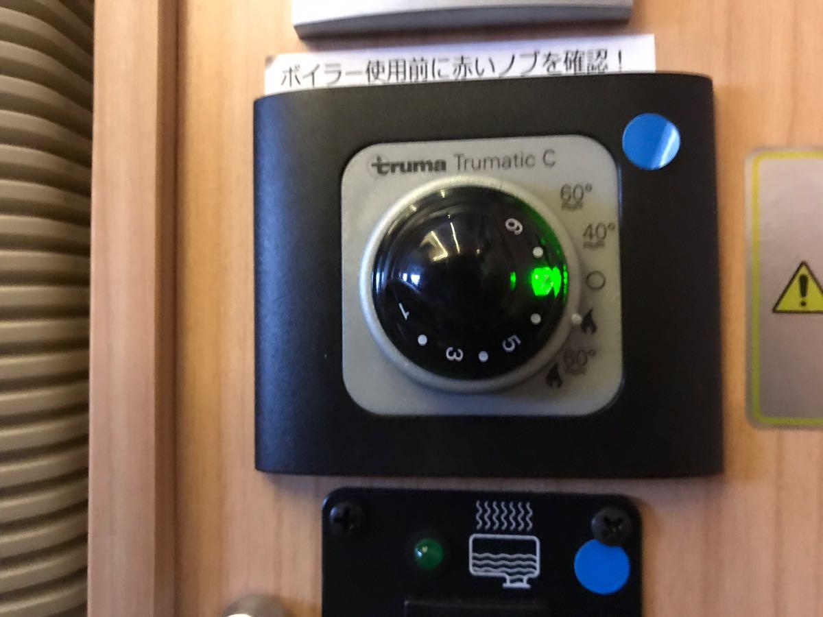 非接触赤外線放射温度計