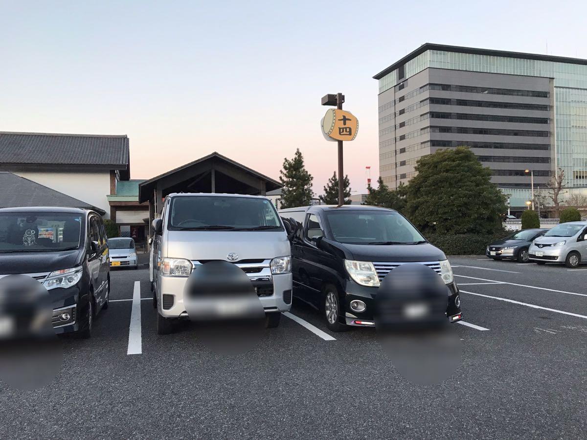 大江戸温泉物語 お台場 駐車場