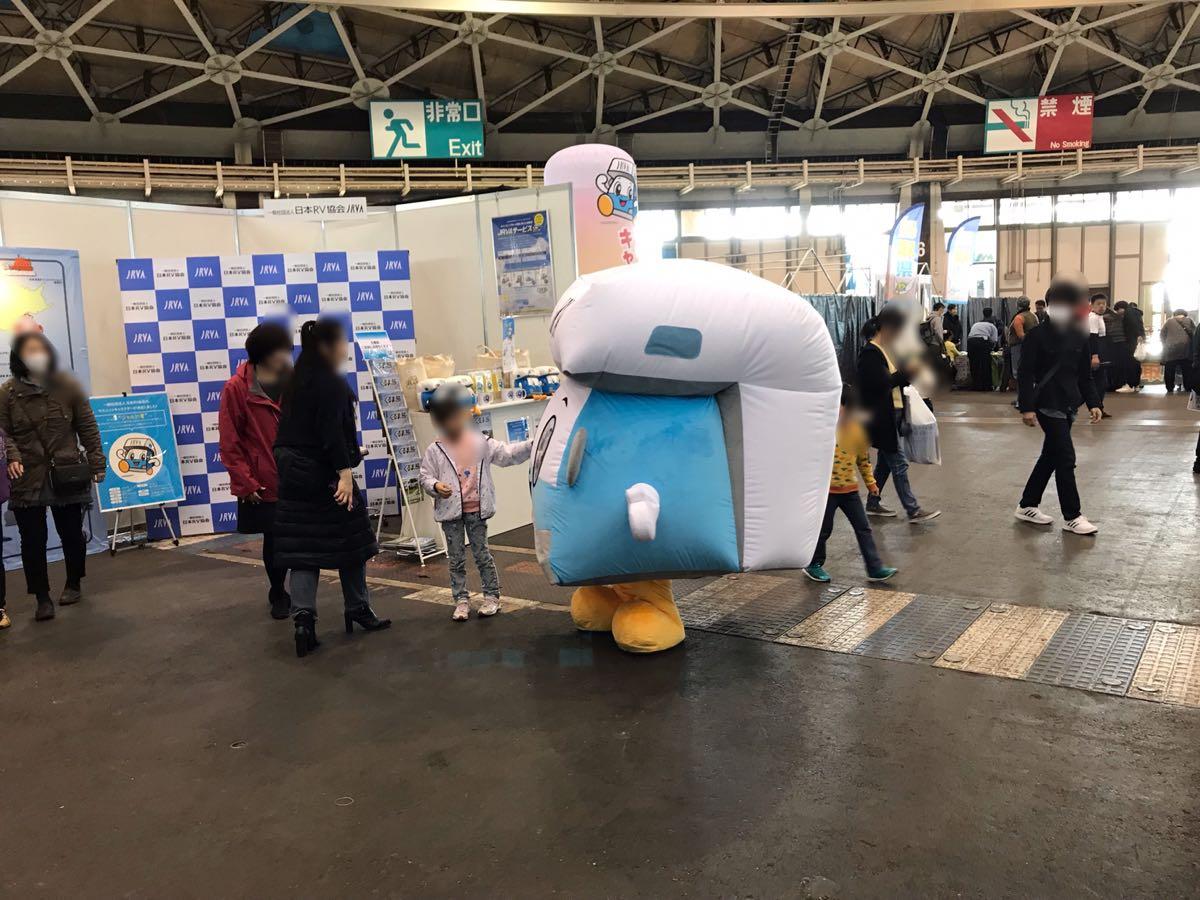 名古屋キャンピングカーフェア 2019