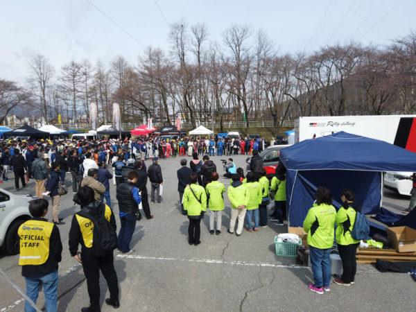TOYOTA GAZOO Racing Rally challenge 2019