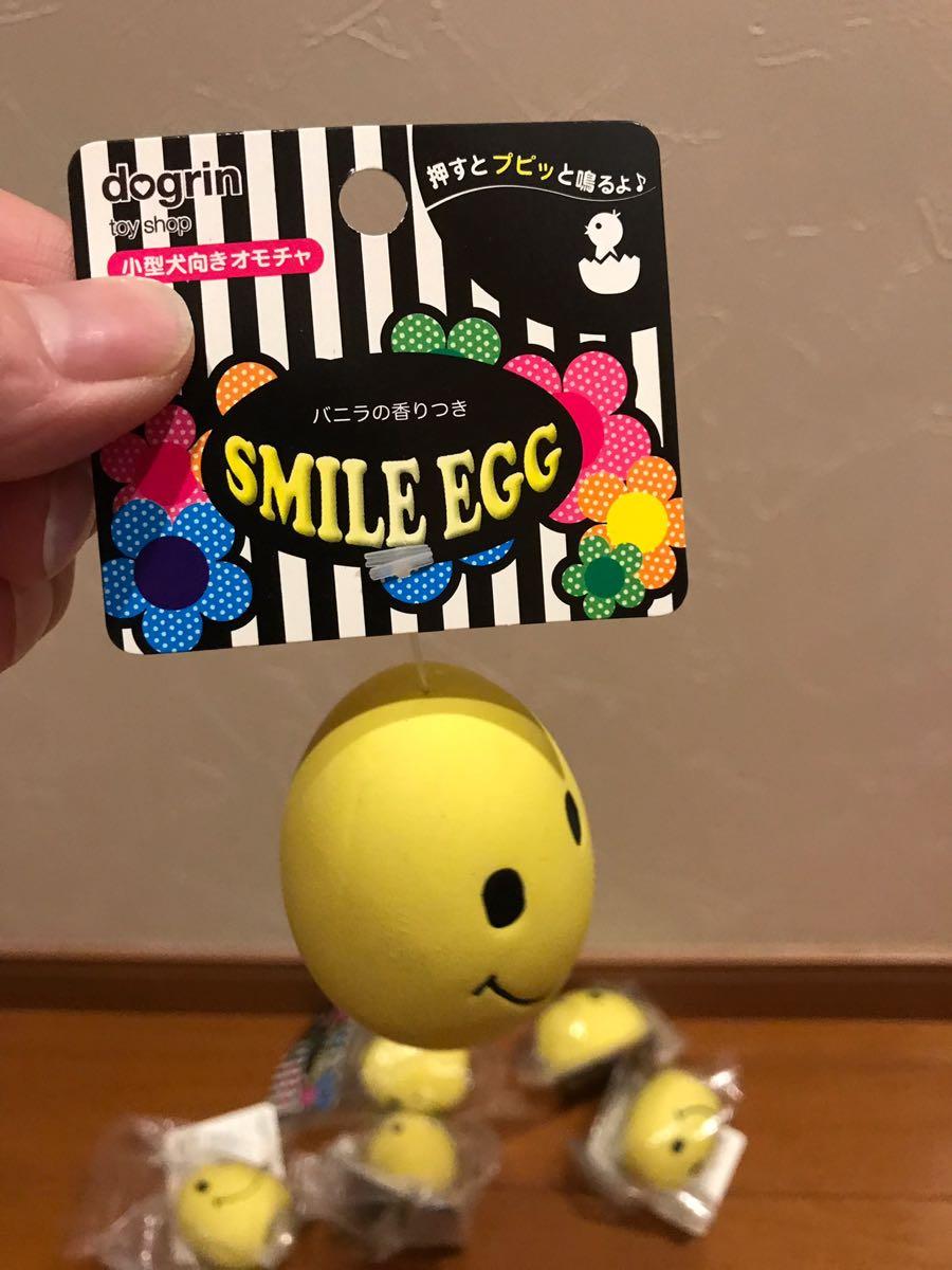 お気に入りおもちゃのスマイルエッグ