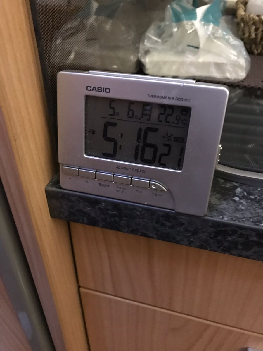 230Vで3WAY冷蔵庫を動かす