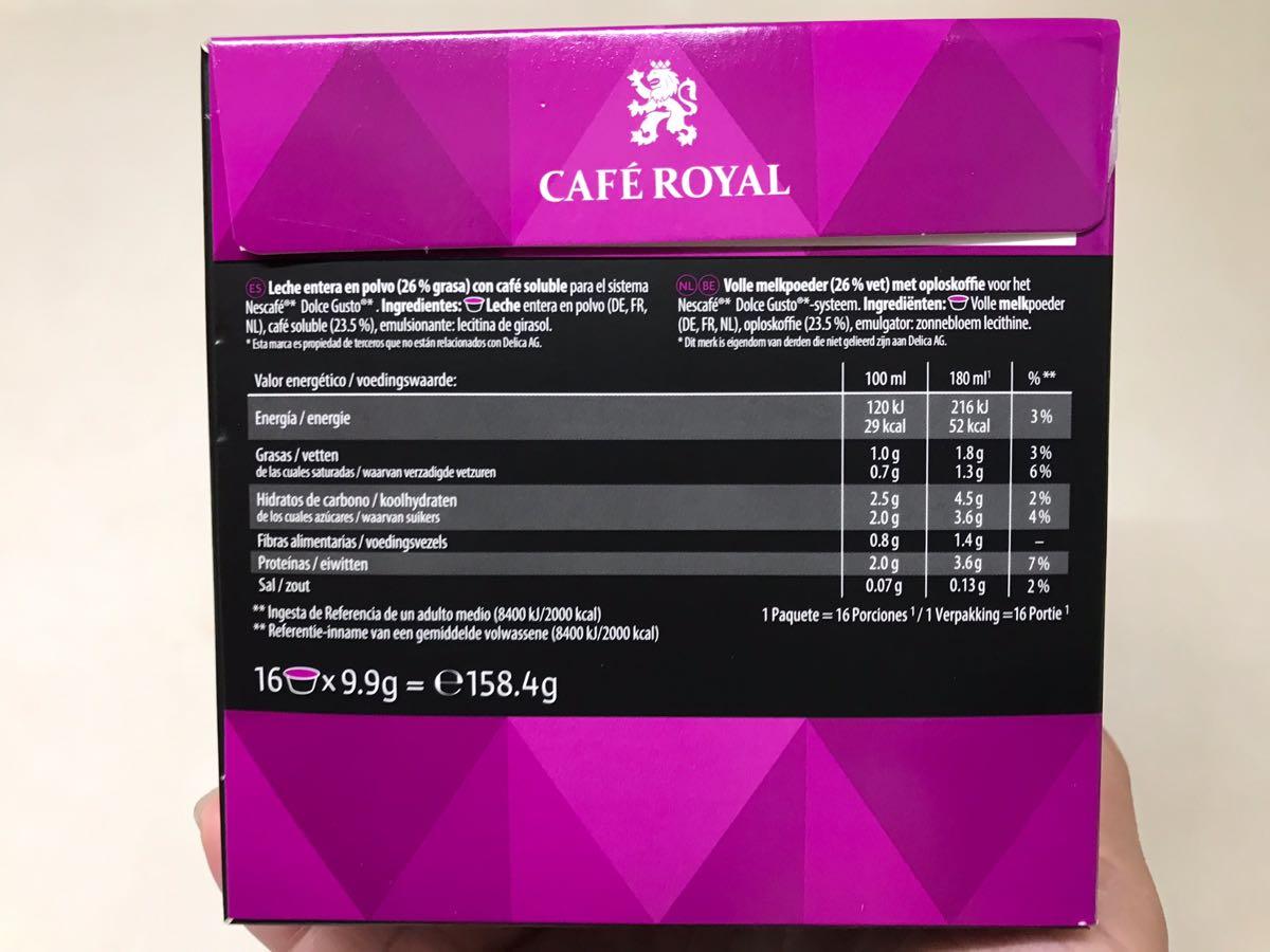 コストコ 互換カプセルコーヒー