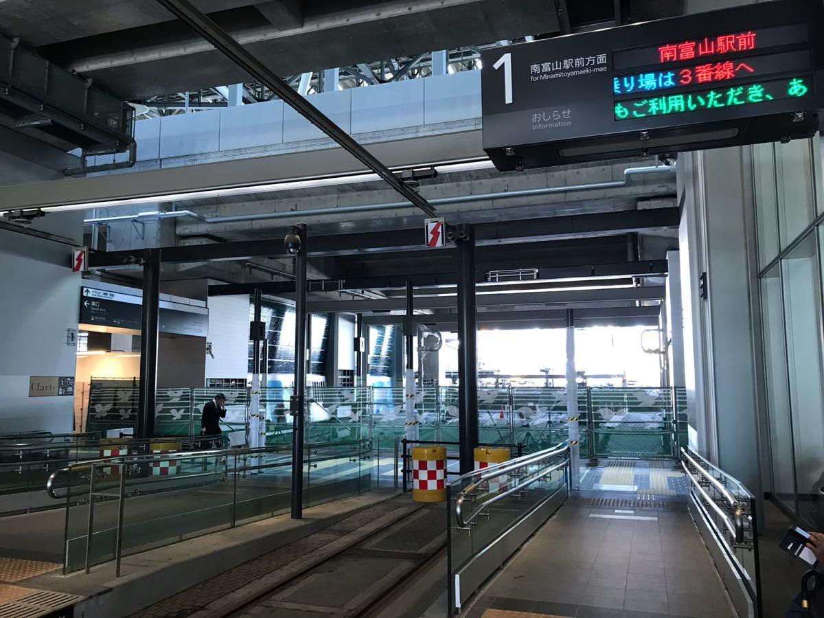 2019年5月の富山駅