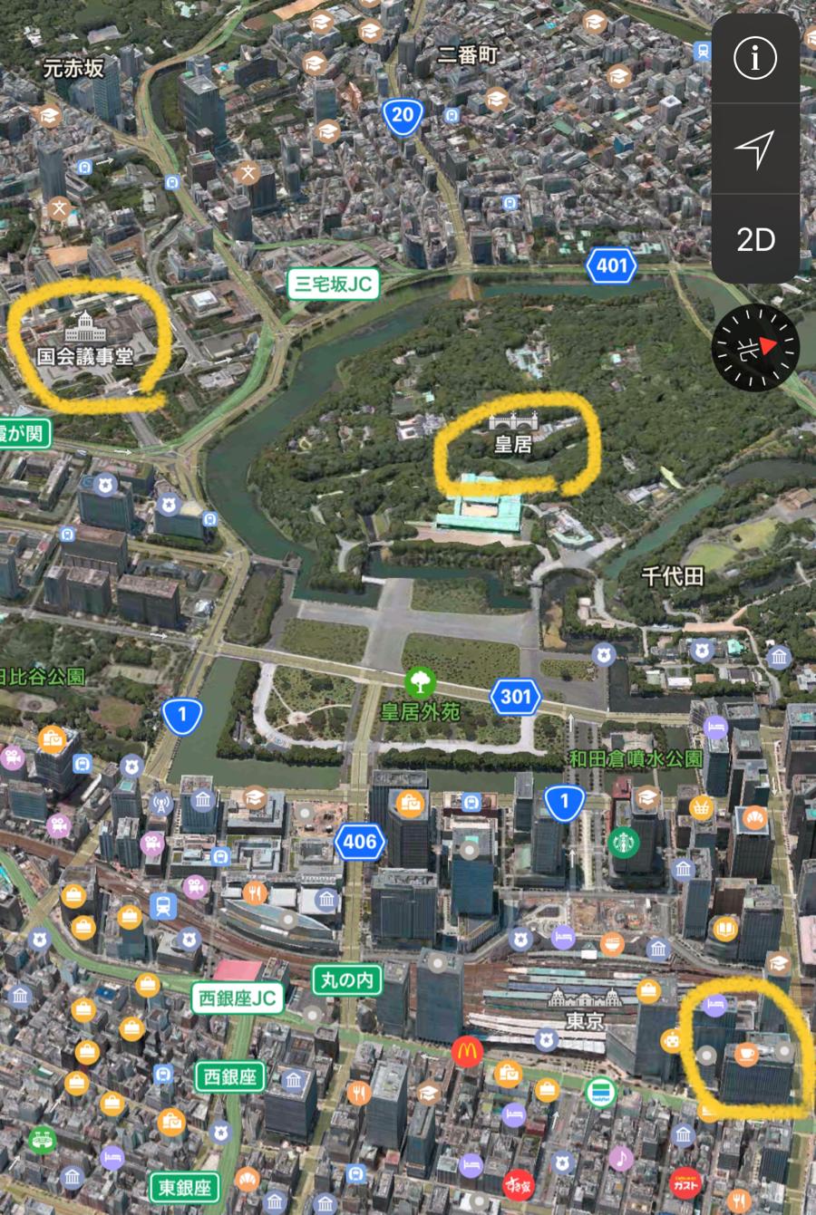 東京駅、皇居、国会議事堂