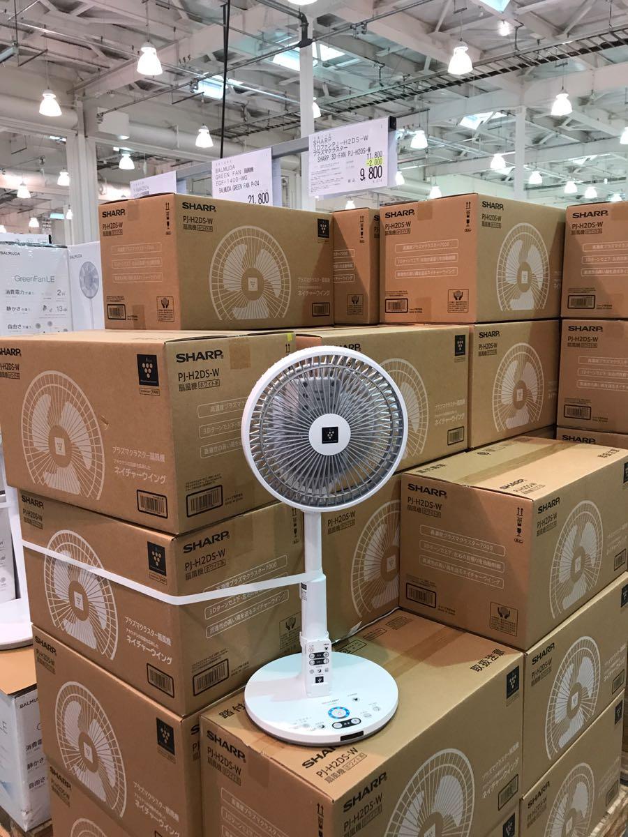 コストコ 扇風機