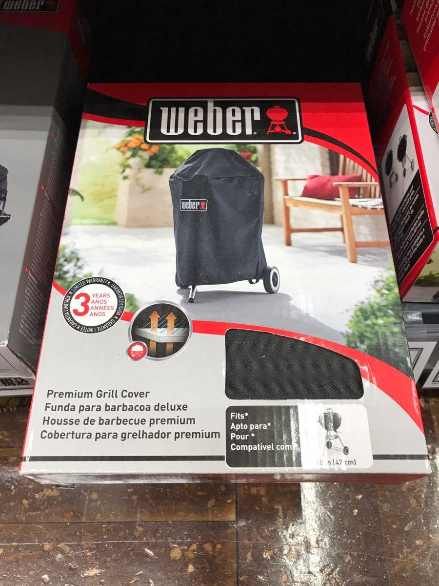 Weberがあるホームセンタームサシ