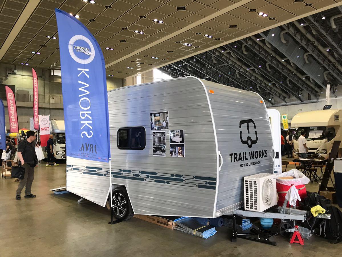 ケイワークス製トレイルワークス520トレーラー