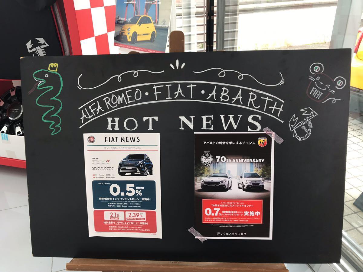 FIAT富山