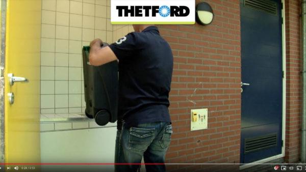 セットフォード トイレのダンプ方法