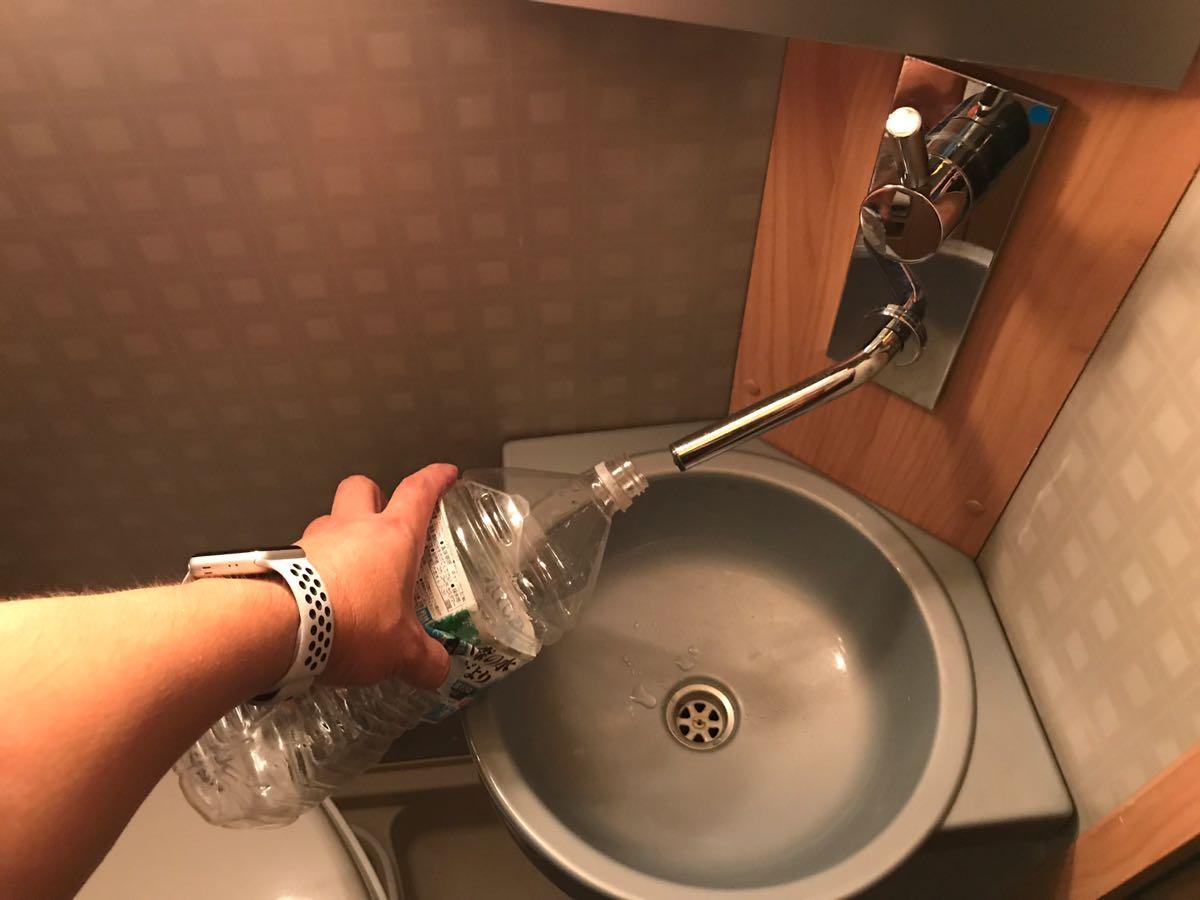 セットフォード トイレの満水ランプ