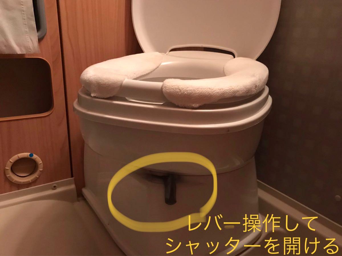 セットフォード トイレの使い方