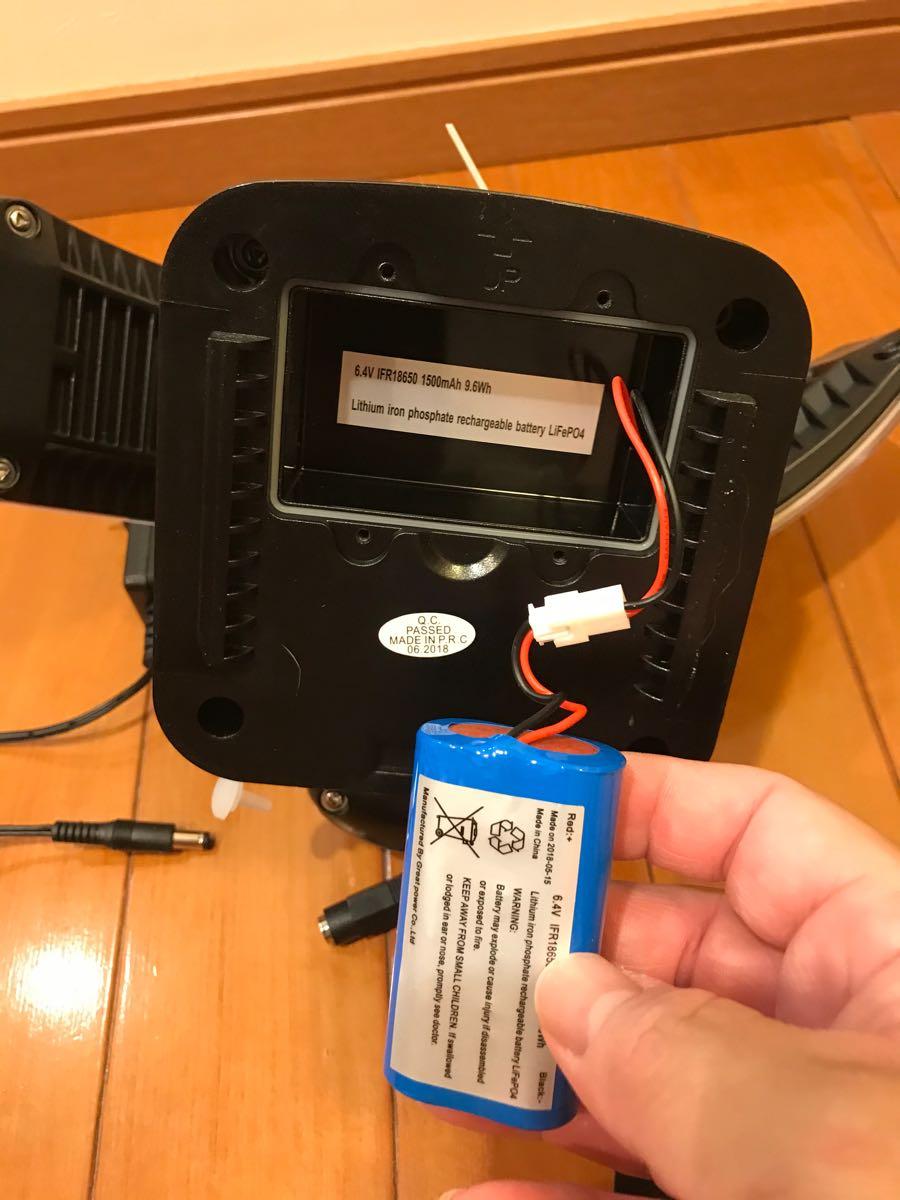 コストコのセンサーライトをacアダプタで使う