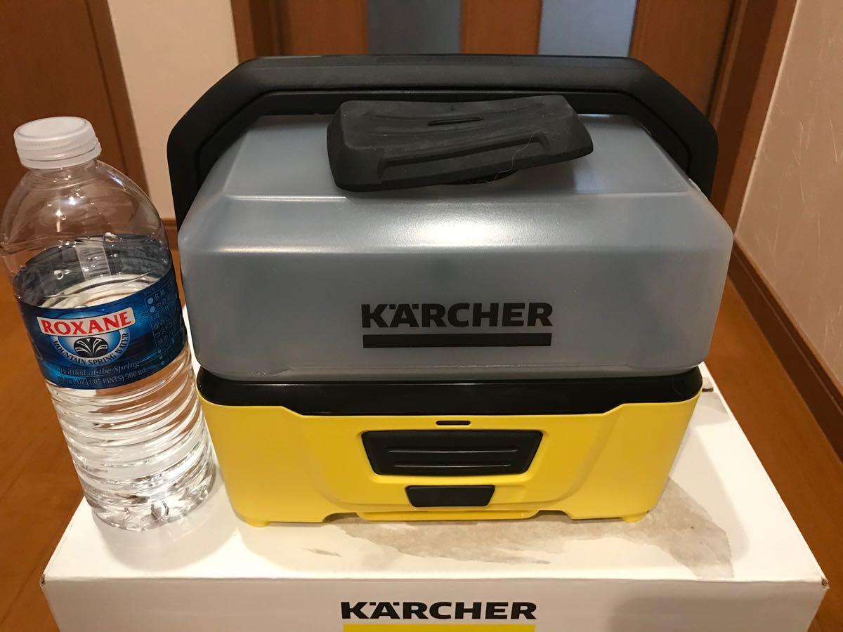 ケルヒャー バッテリ駆動のマルチクリーナー