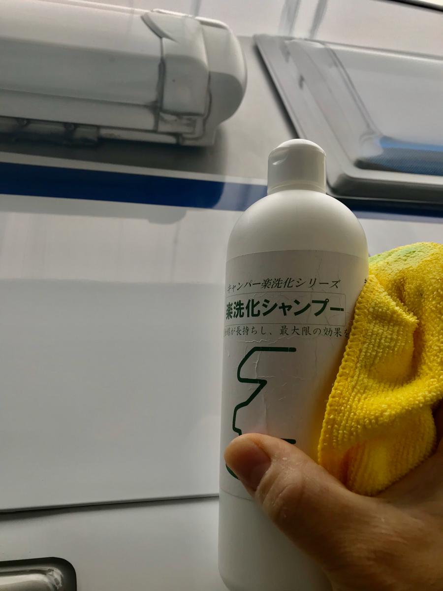 伝い水防止水切り•ツタワンDをキャンピングカーに付ける