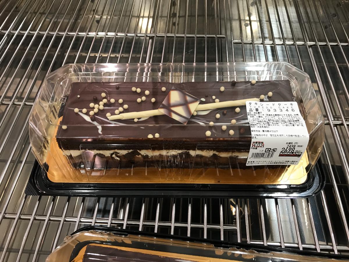 コストコ タキシードケーキ