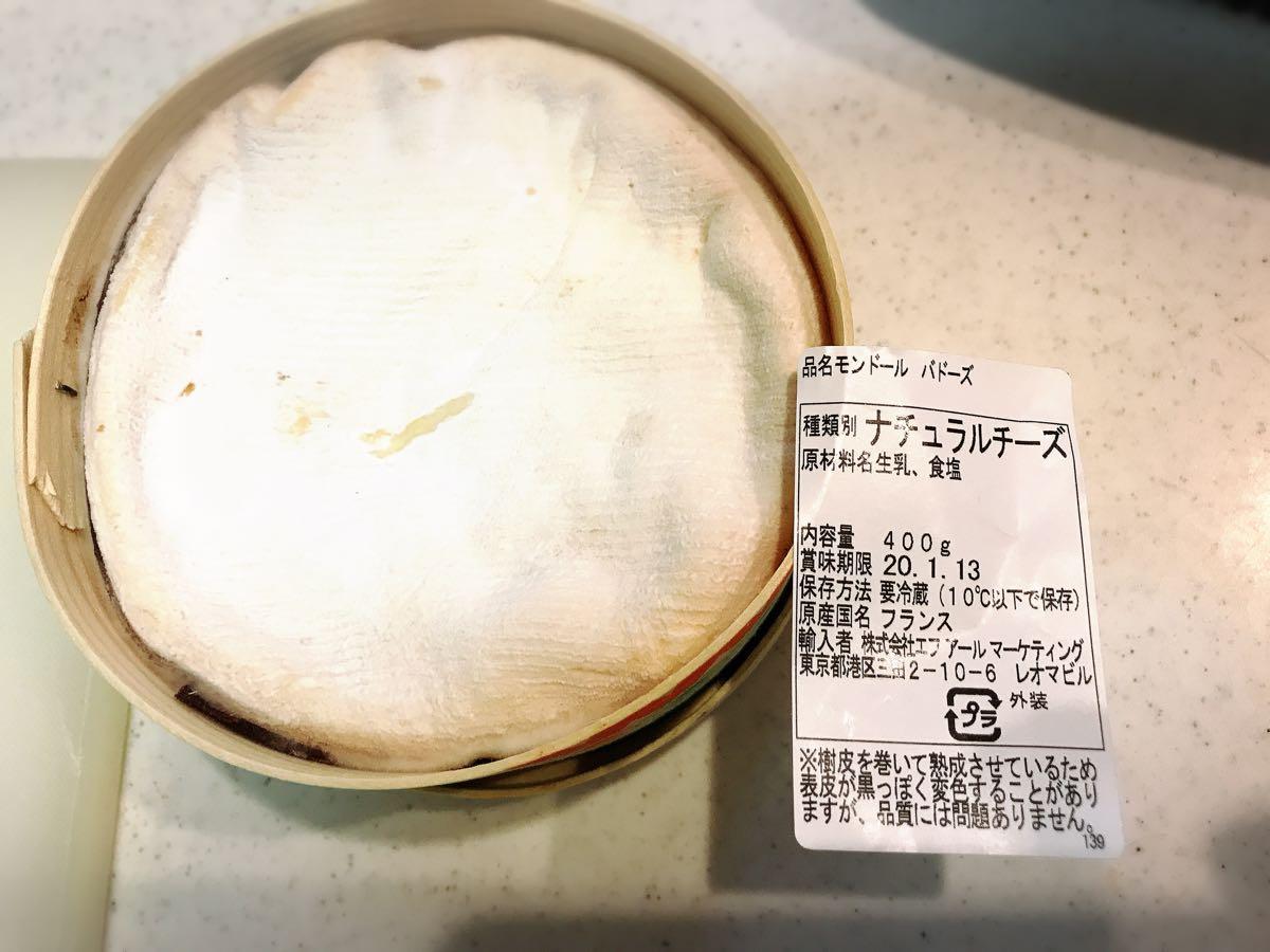 コストコ モンドールチーズ