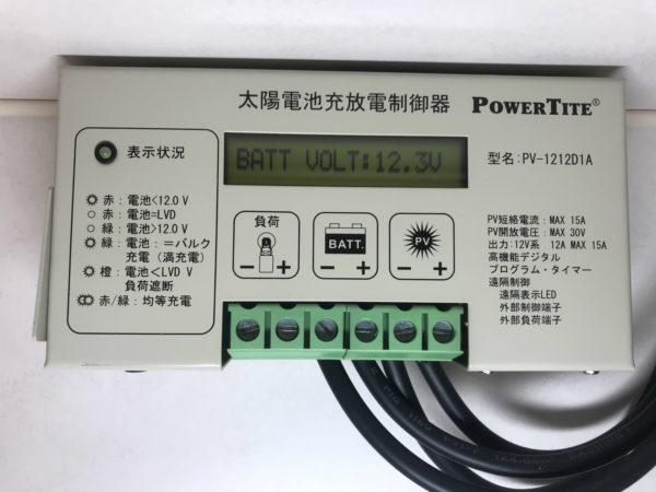 リポバッテリーの動作テスト