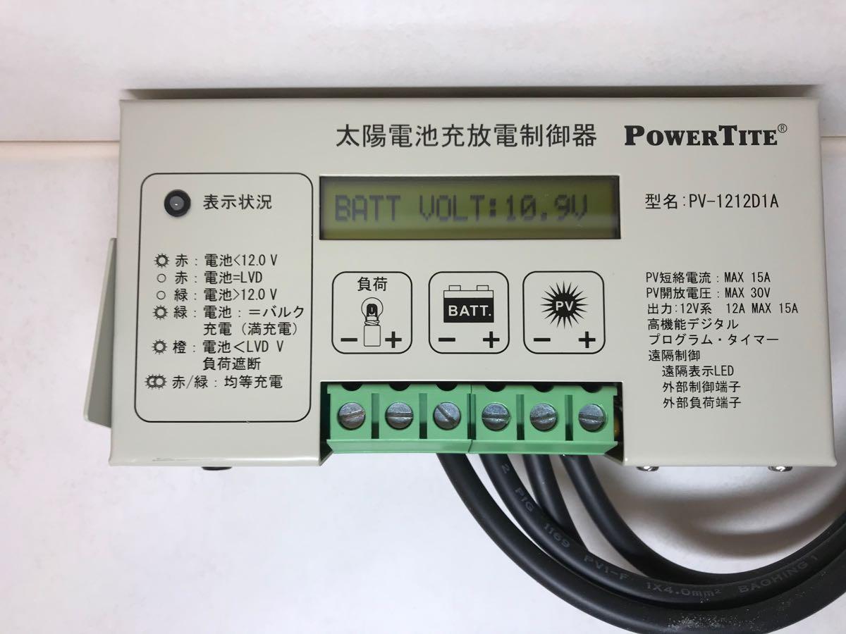 リチウムポリマーバッテリーの電圧